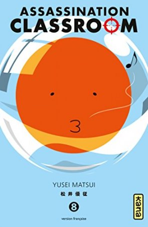 Assassination classroom - Tome 8 (2015)