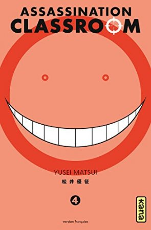 Assassination classroom - Tome 4  (2014)