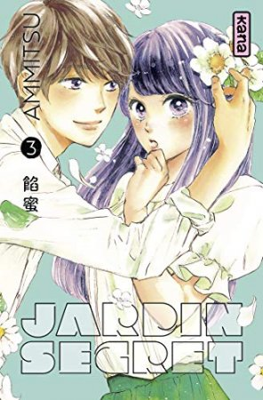 Jardin secret - Tome 3 (2019)