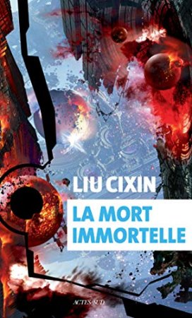 La mort immortelle (Exofictions) (2018)