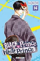 Black Prince and White Prince T14 (2020)